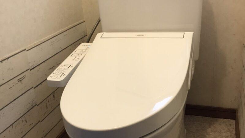 トイレの取替工事