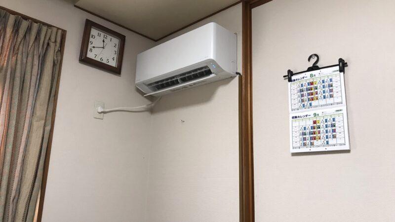 エアコン、テレビドアホン工事